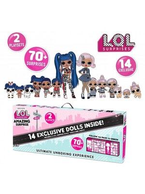 ІГРАШКА Набір, з ляльками L.O.L. SURPRISE! - Дивовижний сюрприз, MGA США