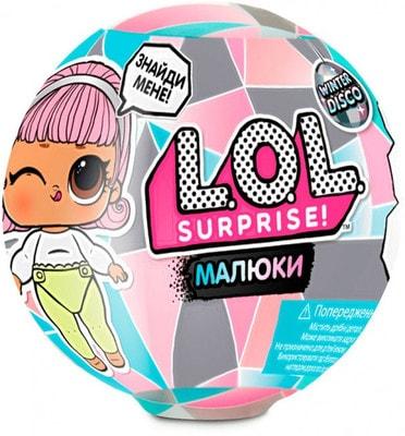 ІГРАШКА Набір, L.O.L SURPRISE! серіі - Малюки (в асортименті,у дисплеі), MGA США