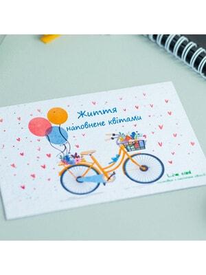 """ІГРАШКА Набір, Листівка квітуча """"Життя наповнене квітами"""" (Велосипед), Brinjal Україна"""